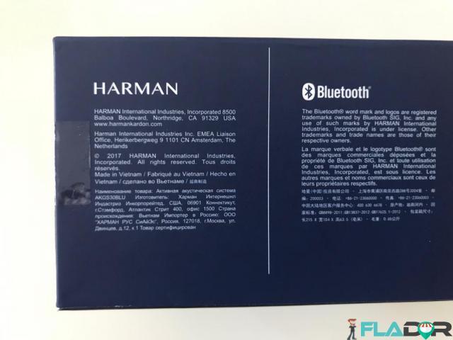 AKG S30 Harman - 4/6
