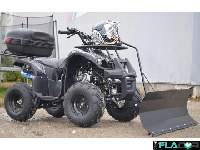 Atv  Nitro Quad Toronto RS7 - 1/3