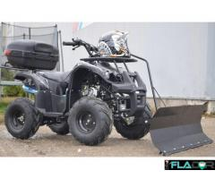 Atv  Nitro Quad Toronto RS7 - Imagine 1/3